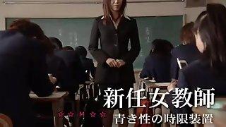 Apprentice teacher